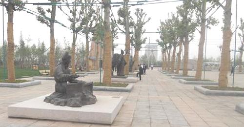 沧州名人植物园